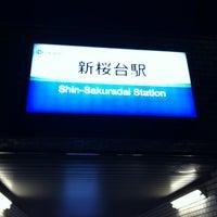 Photo taken at Shin-Sakuradai Station by page 8. on 7/4/2012