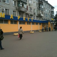 Photo taken at Табрис by Boris K. on 4/6/2012