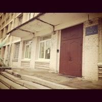 Photo taken at Гимназия №406 by Anya O. on 5/5/2012