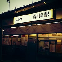 Photo taken at Shibasaki Station (KO15) by jacoten on 6/2/2012