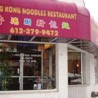 Photo taken at Hong Kong Noodle by Don P. on 5/19/2012