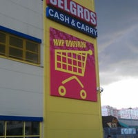 Photo taken at Selgros Cash & Carry by Алексей Т. on 5/30/2012