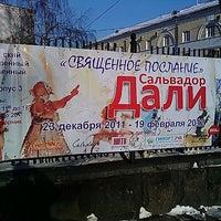 Das Foto wurde bei Нижегородский государственный художественный музей von Dmitriy L. am 2/19/2012 aufgenommen
