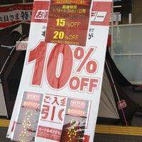 Photo taken at スポーツオーソリティ 松戸店 by Ichiro N. on 5/20/2012