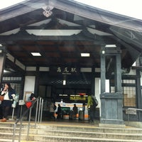 Photo taken at Takao Station by Michiaki N. on 4/22/2012