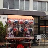Photo taken at 下田郵便局 by kei k. on 8/13/2012