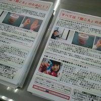 Photo taken at あいち補聴器センター by Shinsuke A. on 2/1/2012