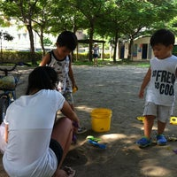 Photo taken at 中原公園 by Bevis L. on 8/20/2012