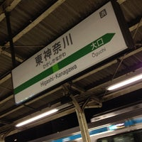 Photo taken at JR 横浜線 東神奈川駅 by Yankinu on 8/20/2012