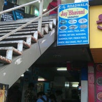 Photo taken at Jay Bhavani Vadapav by Dhanan'Jay P. on 2/25/2012