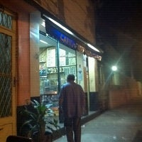 Photo taken at Sonho Azul Bar & Restaurante by Yuri M. on 9/23/2011