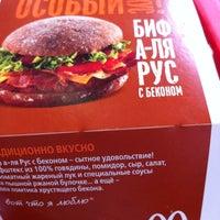 Снимок сделан в McDonald's пользователем Евгений У. 6/11/2012