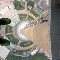 Photo taken at Oriental Pearl Tower by Leandro R. on 7/7/2011