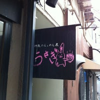 Foto tomada en Usagi por 信也 長. el 6/9/2012
