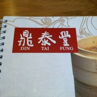 Photo taken at Din Tai Fung by Sunny W. on 5/20/2012