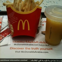 Photo taken at McDonald's by 7sooon84 on 2/11/2012