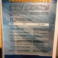 Photo taken at 科技大樓 Technology Building by David H. on 5/30/2012