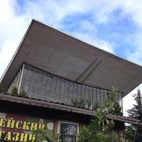 Photo taken at Павильон № 70 by Сергей М. on 8/30/2012