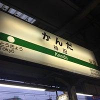 Photo taken at Kanda Station by shogo h. on 1/16/2012