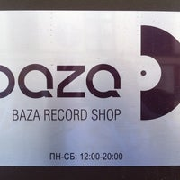 Photo taken at Baza Record Shop by Артем С. on 3/31/2012