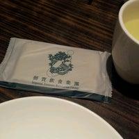 Photo taken at Imperial Treasure Nan Bei Restaurant by Joseph J. on 9/11/2012