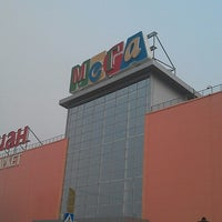 Photo prise au MEGA Mall par Сэм А. le7/28/2012