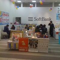 Photo taken at ソフトバンク瀬田 by Yukitaka N. on 10/3/2011