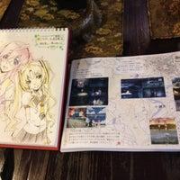 3/20/2012にatobeがそば七で撮った写真