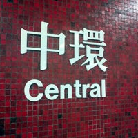 Photo taken at MTR Central Station by Renato B. on 4/13/2012