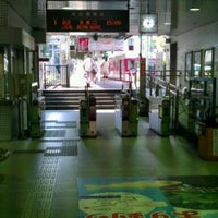 Photo taken at Arima-Onsen Station (KB16) by mogmog s. on 8/17/2012