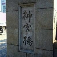 Photo taken at Jingu Bridge by Hiroto M. on 12/5/2011