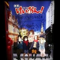 Photo taken at Midland Square Cinema by ひいらぎ か. on 12/24/2011