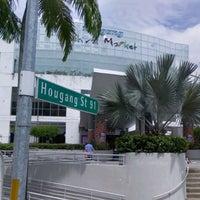 Photo taken at Hougang 1 by Bernard C. on 2/15/2011