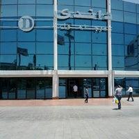 Photo taken at Dandy Mega Mall by Bassem S. on 7/5/2012