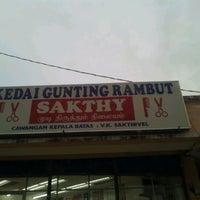 Photo taken at Kedai Gunting Rambut Sakthy by Syarul H. on 2/28/2012