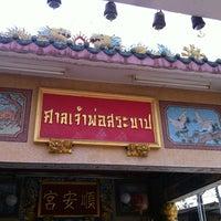 Photo taken at ศาลเจ้าพ่อสระบาป by คุณมี่ ใจดี on 3/11/2012