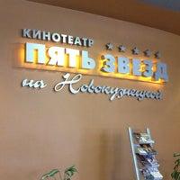 Снимок сделан в Пять звёзд пользователем Nadezhda R. 4/5/2012