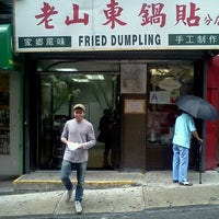 Photo taken at Shan Dong Fried Dumpling by Nick S. on 9/10/2011
