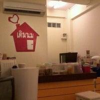 Photo taken at เติมนม by Nattasasi N. on 1/22/2012