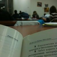 "Photo taken at Библиотека ""Браќа Миладиновци"" by Igor K. on 3/19/2012"