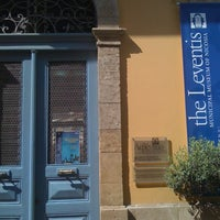 Photo taken at Leventis Municipal Museum by Philippos on 8/4/2011