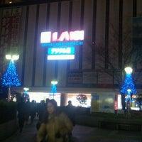 Photo taken at Yamada Denki by Koji U. on 12/26/2011