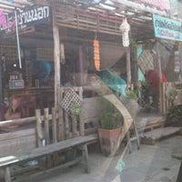 Photo taken at กาแฟสดคิดถึงบ้านนอก by Nonlapan U. on 11/29/2011