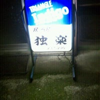 Photo taken at 独楽 by Eiji O. on 9/2/2011