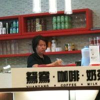 Photo taken at Wan Chai Hong Kong Tea Room by Crystal B. on 10/22/2011