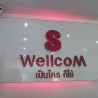 Photo taken at ศูนย์บริการ WellcoM สาขาขอนแก่น by Nuttawut P. on 11/16/2011