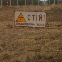 Photo taken at Dytiatky 30km Exclusion Zone Checkpoint by Vitaliy К. on 4/11/2012