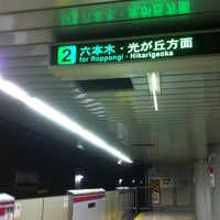 Photo taken at Akabanebashi Station (E21) by Norio T. on 6/3/2012
