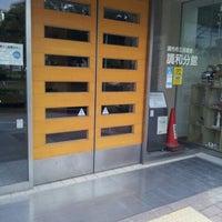 Photo taken at 調布市立図書館 調和分館 by よっしー よ. on 10/24/2011