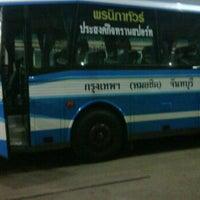 Photo taken at พรนิภาทัวร์ by Bongzaa T. on 1/22/2012